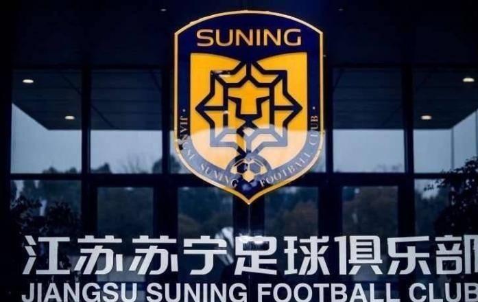 官方:江苏队退出2021亚冠,浦项铁人与拉查武里递补参赛-建业V