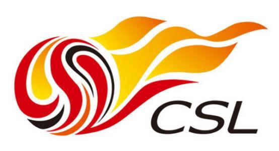 京媒:新赛季中超4月20日晚在广州开幕,或涌入两万观众-建业V