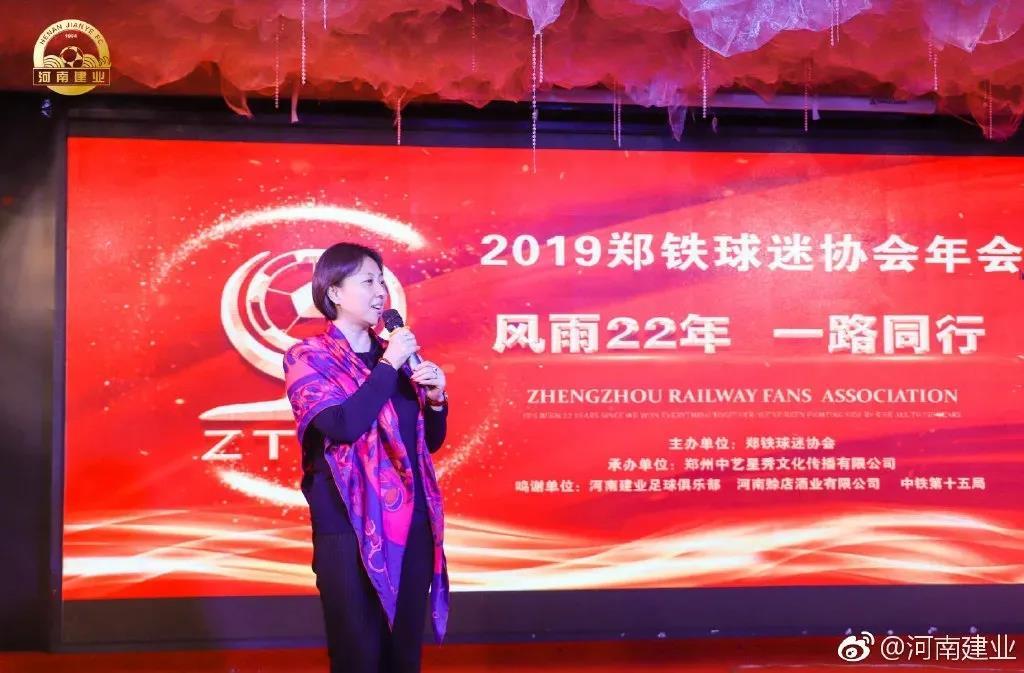 足球报专访杨楠:即使不叫建业,集团也不放弃对河南足球支持-建业V